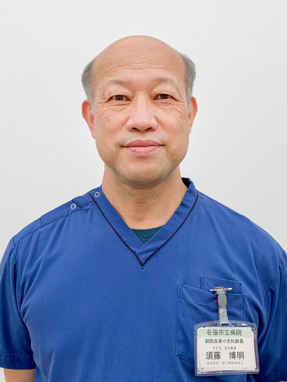 須藤医師画像